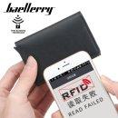 RFID NFC Blockierung Kartenhalter Kartenetui Schutz...